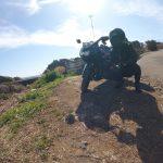 Taka Rider